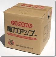 shop00001-thumb-250x255-21